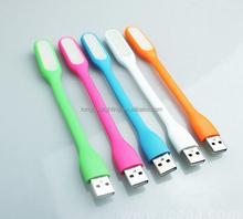 Electronic Gift Promotional ITEMS USB led lamp LED mini night light