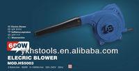 Best sale 650W HS5003 echo blowers