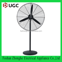 "20""/26""/30"" Industrial Fan / Industrial Stand Fan"