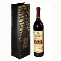 Fashion Cardboard Wine Carrier, Christmas Bottle Bags for Wine