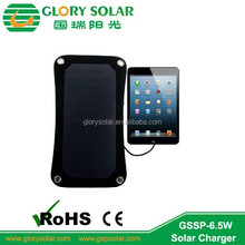 2015 hot outdoor solar charger/solar panel charger/portable solar charger,solar charger for mobile Ipad camera