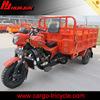 Motor trike chopper three wheel motorcycle cargo/adult chopper three wheel cargo motorcycle