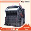 High efficiency Impact Crusher, impact crusher machine with large capacity