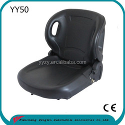 Jiangxi material handling equipment parts nissan forklift truck seat with silde and micro switch(YY50)