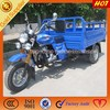 2015 Chinese new petrol three wheel cargo motorcycle for adult