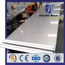 Grade 316L 2B Finish Per KG Stainless Steel Sheet Price