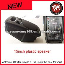 PA system battery speaker portable multimedia plastic speaker with built in amplifier and battery