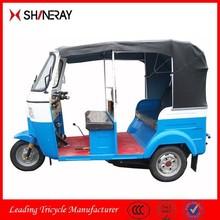 China Shineray Bajaj passenger use three wheel motorcycle