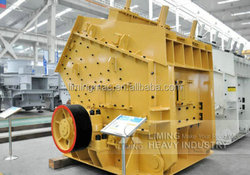 hammer mill rotor manufacterer supplier Jersey