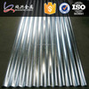 Galvanized Corrugated Steel Roofing Sheet