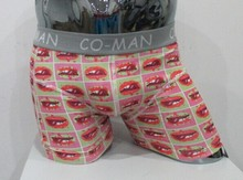 Ruby good lucky kiss you designer boxers