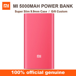 XIAOMI battery capacity 3.7V / 5000 MAh charging time 3.5 hours mobile power