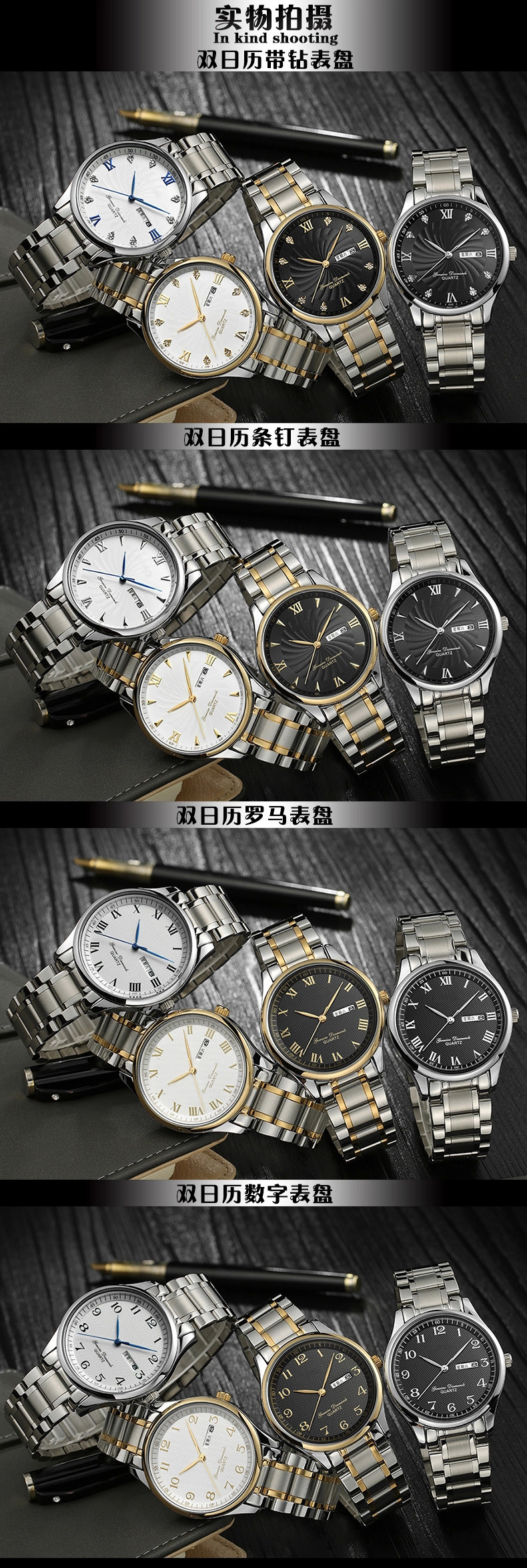 High Quanlity All Stainless Steel Wrist Watches For Men, cheap price from 3 usd per watch