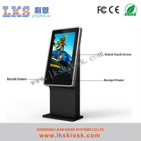 42inch Touch Screen Kiosk Price With Thermal Printer