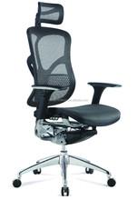 Elite full mesh chair office ergonomic chair commercial chair