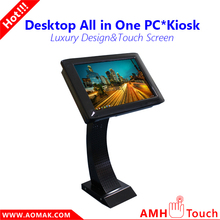 22/32 inch infrared multi touch high definition display all in one pc