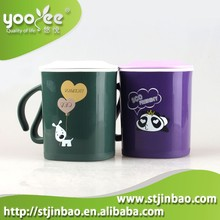 2015 new design 400ml plastic cup
