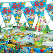 Cheap Price Kids Birthday Paper Party Supplies Theme Set