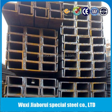 high quality Stainless Steel U-Channels made in China