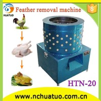 durable use and transparent shells halal slaughterhouse quail plucker hatching machinery