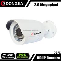 DONGJIA DJ-IPC-HD8801TR 1080P 2MP H.264 Onvif Waterproof Outdoor IR Camaras De Video