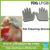 convenient palm-sized pet bath brush/ pet grooming/pet brush glove