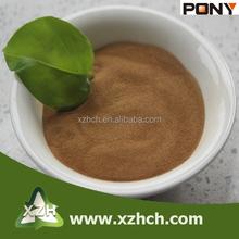 for India petrole sodium naphthalene sulfonate manufacturer CS001