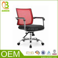 Online Shopping Staff Office Recliner Chair