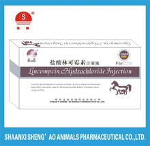 Veterinary Medicine Lincomycin Hydrochloride Injection for Animal/Poultry Antibacterial Agents