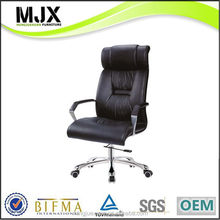 High quality Best-Selling adjustable swivel chair office