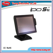 Top quality hotsell true flat all in one pos terminal core