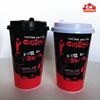 exhibition coffee paper cup with lid/first class coffee cup with lid/stylish coffee paper cup with lid