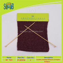 factory wholesale 5GG lurex air yarn wool alpaca blends for machine knitting from China