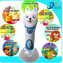 The best kids reading pen/kids talking pen/kids educational pen with fun and learning
