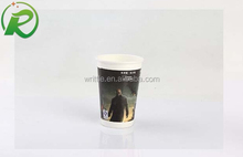 2015 new eco 8oz 12oz 16oz hot drink disposable paper coffee cups