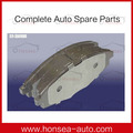Chery originales Brake Pad S11-3501080