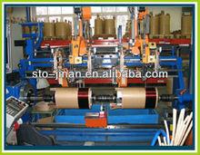 Power & Distribution Transformer Coil Winding Machine