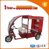 2014 6 passengers chinese electric three wheel tricycle three wheel covered cycle