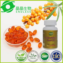 Anti-fatigue ,cerebrovascular diseases,Seabuckthorn fruit oil softgel,cardiovascular