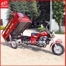 2015 Hot Sale Motorized Tricycle 3 Wheel Motorcycle With 1.1*1.6m Cargo Tricycle