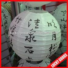 hot popular traditional light up paper lanterns