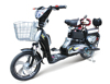 2015 hot sell CE approved pedal assisted cheap electric motorcycle
