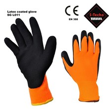 Safety industrial quality 7gauge working gloves