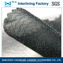 China Knitted Fabric Ployester Garment Interlining(5100) With SGS