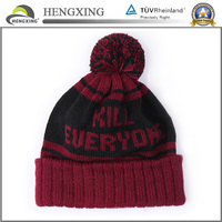 Customized Jacquard Winter Ski Pom Pom Knitted Beanie Hat