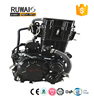 China tricycle engine, zongshen150cc displacement scooter engine tricycle