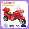 Alison C05203 New Battery Powered toy car Kids Electric Car