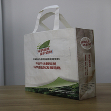 warp and weft paper material logo printed High quality private ordering shopping trolley bag / luxury paper bags / storag bags