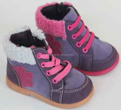 girls soft leather boots K7031