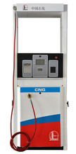 Censtar new product lpg dispenser for gas filling, gas station equipment easy to use